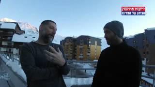 שאלון שליפות קצר עם אסף גרניט בשלג