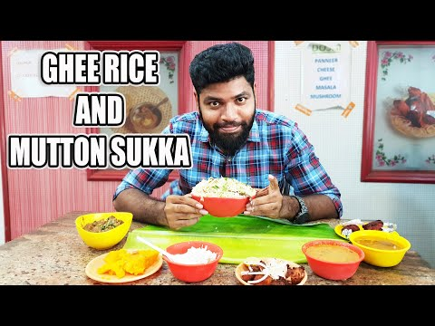 Ghee Rice And Mutton Sukka   Tamil Foodie  Hotel Qudrat
