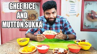 Ghee Rice And Mutton Sukka | Tamil Foodie| Hotel Qudrat