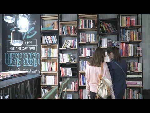 Частная библиотека | БИЗНЕС-ПЛАН