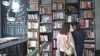 видео Библиотека. Г. Доман. Методика обучения раннему чтению. Читать раньше, чем ходить.