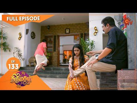 Thirumagal - Ep 133 | 02 April 2021 | Sun TV Serial | Tamil Serial