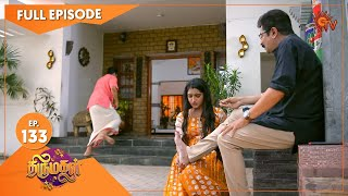 Thirumagal - Ep 133 | 02 April 2021 | Sun TV Serial | Tamil Serial