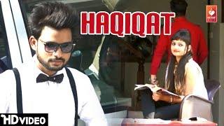 HAQIQAT | Latest Hindi Song 2018 | Rap Songs 2018 | Sandy Vinit, Deepika Jain | Shubham, D-Max