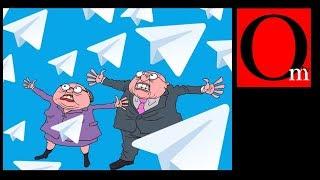Триумф Telegram. Дуров сделал клоунов из РоскомПОЗОРА
