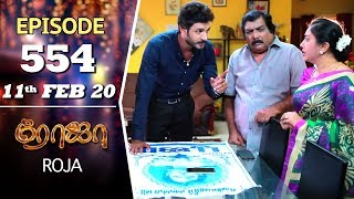ROJA Serial | Episode 554 | 11th Feb 2020 | Priyanka | SibbuSuryan | SunTV Serial |Saregama TVShows