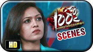 100 degree celsius movie scenes hd   police start searching for sanju sivaram   shwetha menon