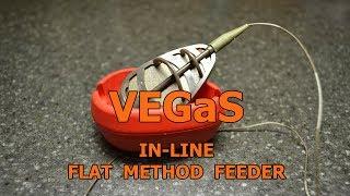 Обзор кормушки VEGaS (in-line flat method feeder)