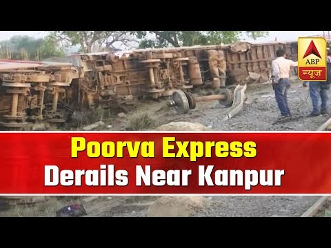12 Coaches Of Poorva Express Derails Near Kanpur; 14 Injured  | ABP News