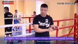 Занятия боксом для детей в Москве.