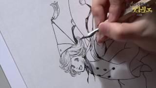【1巻1/23発売!】『とんがり帽子のアトリエ』カバーイラスト作画動画