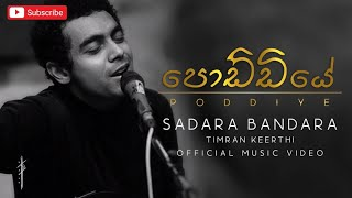 Download lagu Sadara Bandara - Poddiye   Timran Keerthi
