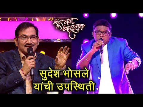 Sur Nava Dhyas Nava | Sudesh Bhosale As Celebrity Guest Judge | Colors Marathi