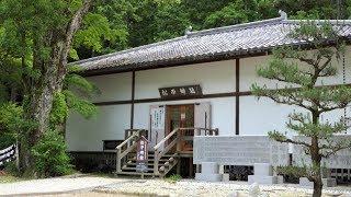 愛知県豊田市松平町にある徳川将軍家の発祥の地「松平郷」。その松平家...