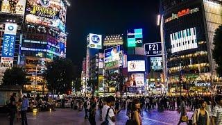 Все о Японии. Сибуя. Изучение японского языка онлайн