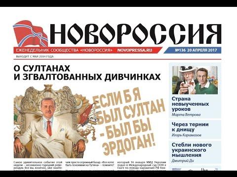 Сайт о гражданской войне в России