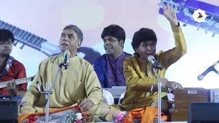 Aya Tere Dar Par Deewana | Song by Ahmad Hussain Mohammad Hussain | Jashn-e-Adab