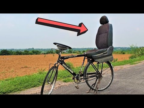 गाड़ी की सीट साइकिल में फिट | Awesome Idea By Blade XYZ |
