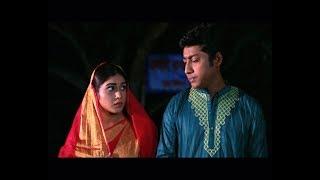 Prem kora nished | বাংলাভিশনের পর্দায় ঈদের বিশেষ আয়োজন | Special Eid Natok 2017