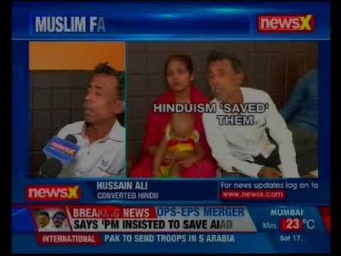Kolkata: 13 Members Of Muslim Family Converted To Hinduism On Foundation Day Rally Of Hindu Samhati