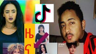 New eritrean music and comedy habesha Tik Tok videos