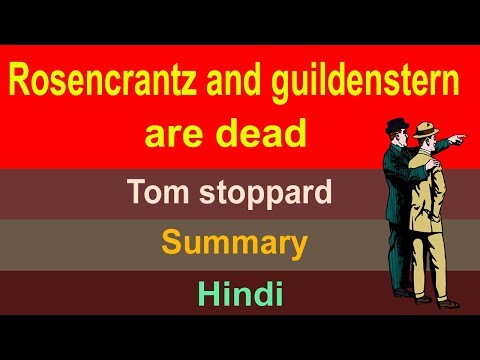Rosencrantz And Guildenstern Are Dead Summary In Hindi : By Tom Stoppard