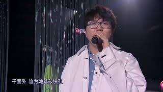 2019江苏卫视猪年春晚《一纸情书》毛不易、王梦婷