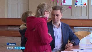 В регионе прошло предварительное голосование «Единой России»
