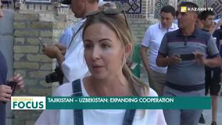 Tajikistan seeks greater cooperation with Uzbekistan