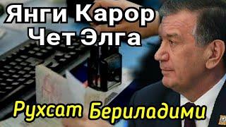 ДИККАТ ЯНГИ КАРОР ЭНДИ ЧЕТ ЭЛГА ЧИКИШ 2018 08 07