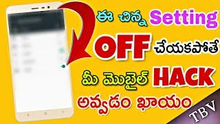 Best Android Secret Hidden Settings in telugu || Hidden Secret Settings on Android in Telugu