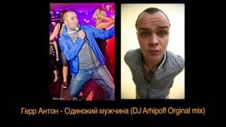 Брат наркомана Павлика поёт песню ))) !!!