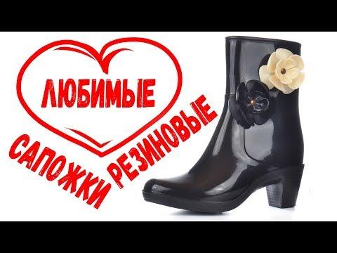 Женские резиновые сапоги.  Резиновые сапоги купить Украина