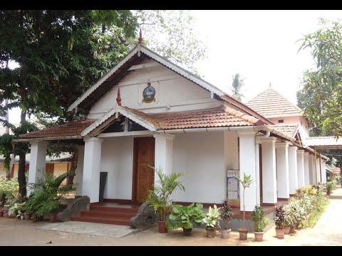 Ramakrishna Mission Spiritual Retreat January 2021 ആധ്യാത്മിക അന്തർയോഗം രാമകൃഷ്ണ മിഷൻ കോഴിക്കോട്