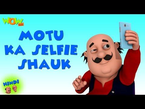 Motu Ka Selfie Shauk- Motu Patlu in Hindi - 3D Animation Cartoon -As on Nickelodeon thumbnail