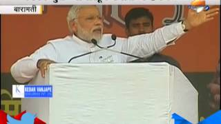 Baramati Narendra Modi On Freedome From Ncp Sharad Pawar And Ajit Pawar