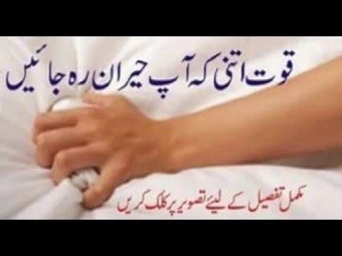 Tips for sexting in urdu