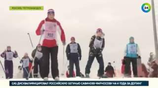 Лыжня России 2017 собрала более миллиона человек   МИР24