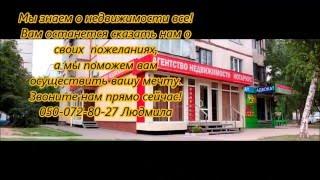 Купить квартиру в Харькове на Салтовке ул.  Салтовское шоссе, 242а Продажа квартир в Харькове(, 2016-03-11T08:51:36.000Z)