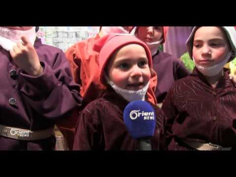 عمل مسرحي للأطفال باللغة الإنجليزية في الغوطة الشرقية  - نشر قبل 4 ساعة