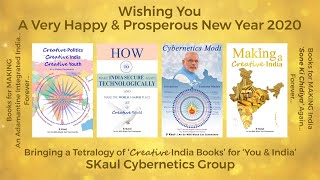Wishing You A Very Happy & Prosperous New Year 2020