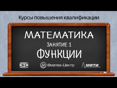 Дистанционные курсы повышения квалификации для учителей в