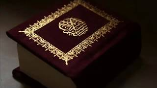 Video Allah Tu Dikha De Karishma Quran Ka No music download MP3, 3GP, MP4, WEBM, AVI, FLV Juni 2018