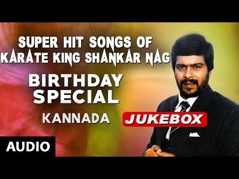 Shankar Nag Super Hit Songs || Bandalo Bandalo Kanchana Jukebox || Shankar Nag Birthday Special