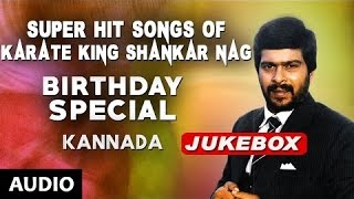 Shankar Nag Super Hit Songs || Bandalo Bandalo Kanchana Jukebox || Shankar Nag Birthday Special