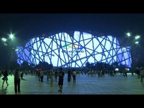Beijing's Bird's Nest lit up in colours of Rio 2016 Games