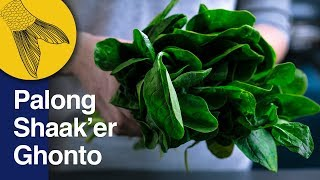 Palong Shak Ghonto—Palang Saag Bengali Recipe—Spinach Mixed Vegetable Curry—Indian Spinach Dishes