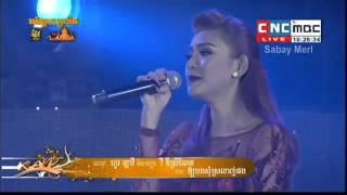 អោយបងសុំស្រលាញ់ផង Oy Bong Som Srolanh Pong By Hour Lavy Ft Vy DyNeth At CNC KAP Concert 22 11 2015