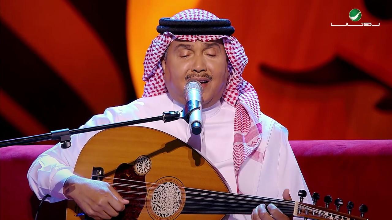 Mohammed Abdo  … Ma Wahed   محمد عبده … ما واحد - جلسات الرياض ٢٠١٩