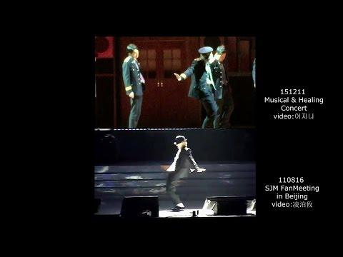 151211 서울경찰홍보단 Donghae & 110816 SJM FM Beijing Eunhyuk - MichaelJackson Dance